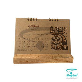 تقویم رومیزی با جعبه