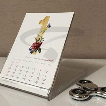 تقویم رومیزی شیشه ای