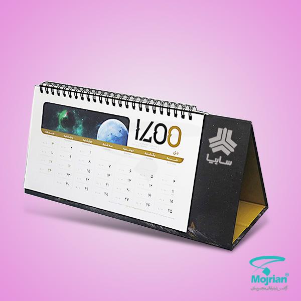 تقویم رومیزی B726