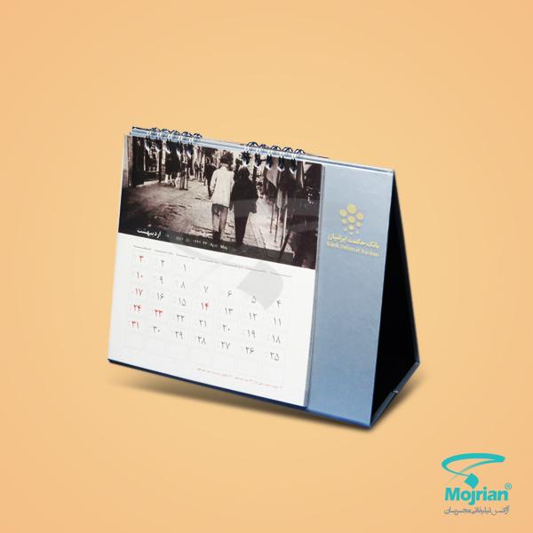 تقویم رومیزی TH712