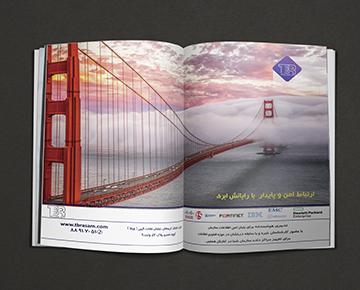 طراحی کاتالوگ شبکه