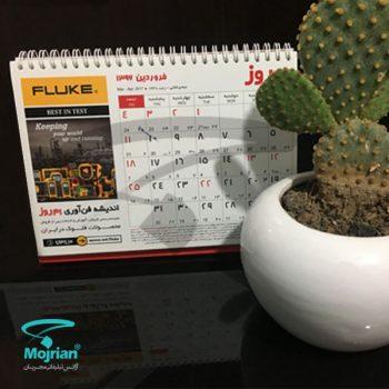 تقویم رومیزی شرکتی