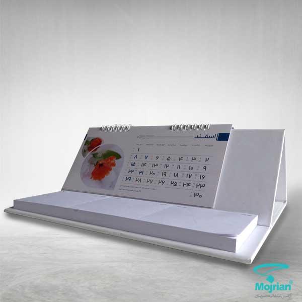 تقویم رومیزی یادداشتی