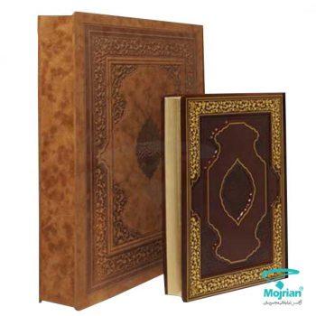 قرآن گویا