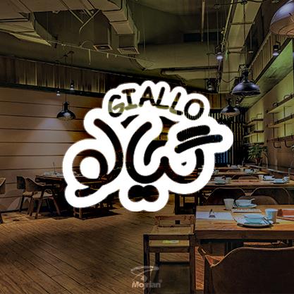 طراحی لوگو ارزان , بهترین طراحی لوگو ، طراحی لوگو رستوران ، طراحی لوگو مواد غذایی