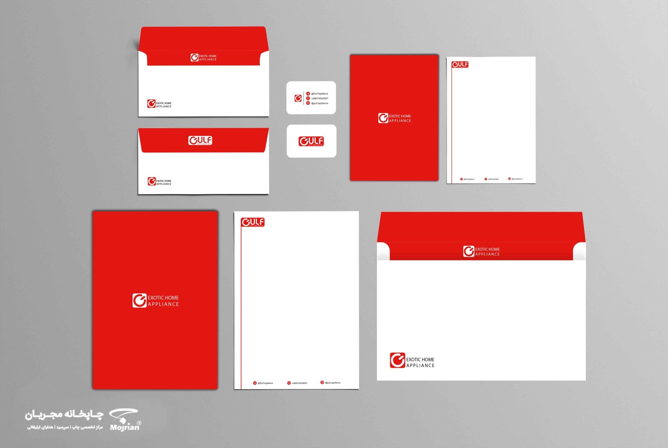 طراحی ست اوراق اداری