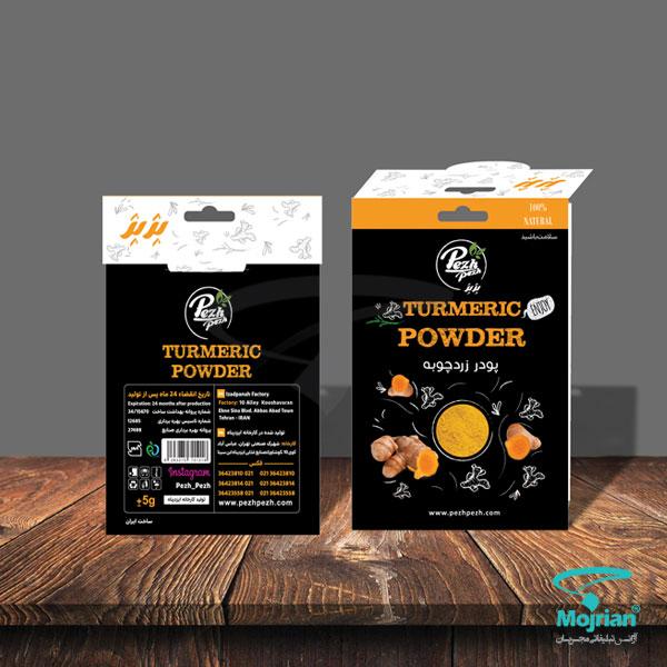 طراحی بسته بندی مواد غذایی, طراحی بسته بندی بهداشتی, طراحی بسته بندی موارد خوراکی