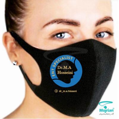 M1212 ماسک نانو پارچه ای , هزینه چاپ ماسک تبلیغاتی