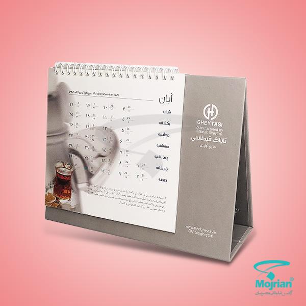 تقویم رومیزی M507