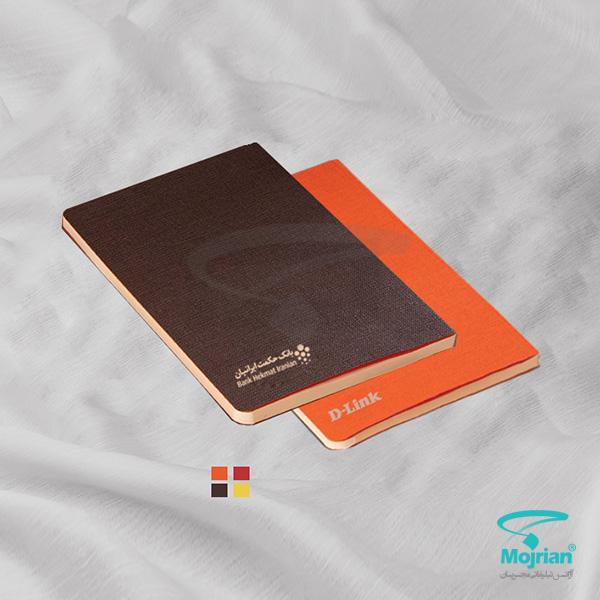 سالنامه یادداشتی رقعی TH722