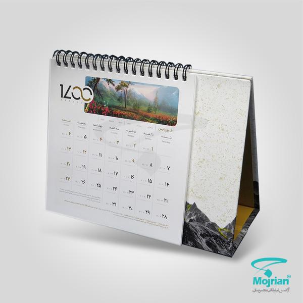 تقویم رومیزی B727