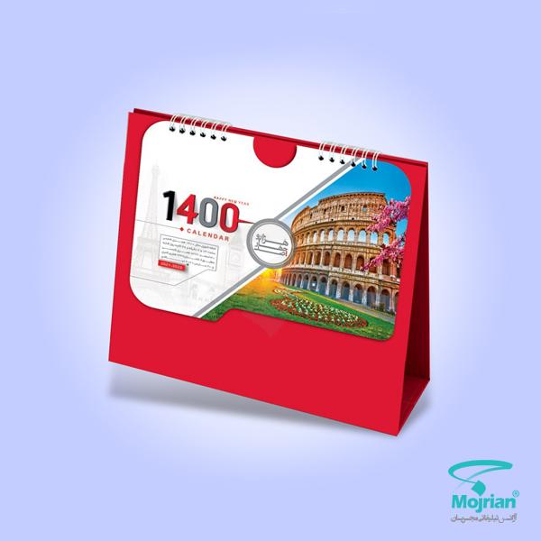 تقویم رومیزی O50