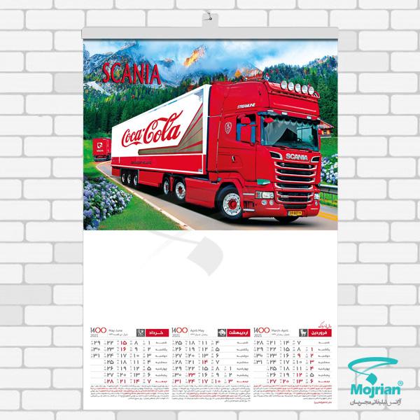 تقویم دیواری O754